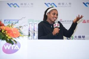 WTA Elite Trophy Zhuhai, il sorteggio