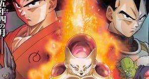 La nueva película de 'Dragon Ball Z' presenta trailer y cartel