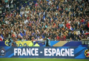 جماهير المنتخب الفرنسي كانت حاضرة