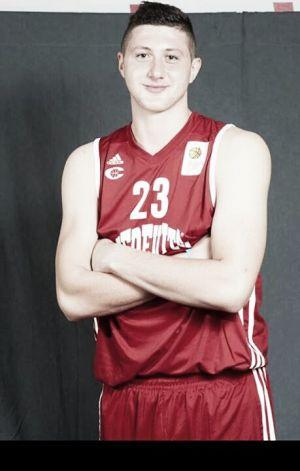 NBA Draft 2014: Jusuf Nurkić