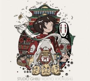 El Studio Ghibli llevado al vinilo