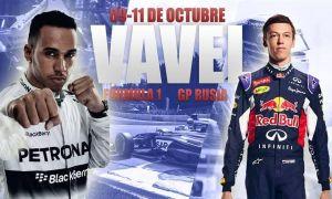 Descubre el Gran Premio de Rusia de Fórmula 1 2015