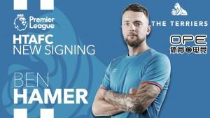 Ben Hamer refuerza la portería del Huddersfield