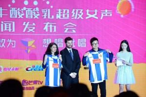 La artista china Wine Q actuará en el RCDE Stadium antes del Espanyol - Eibar