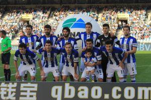 Real Sociedad - Deportivo de la Coruña: puntuaciones de la Real Sociedad, jornada 31 de Liga BBVA