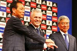 Javier Aguirre dio su primera lista con Japón