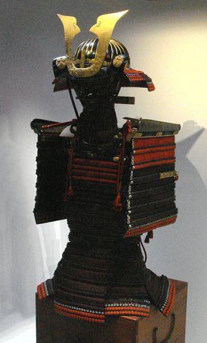 El samurái improbable
