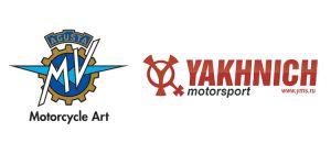 MV Agusta se sube al tren de Superbikes