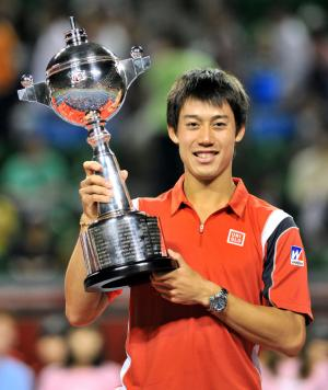 Nishikori's historic homecoming