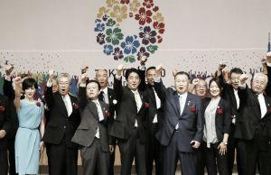 Tokyo será la sede de los Juegos Olímpicos de 2020