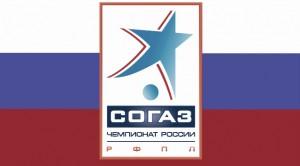 Designados los árbitros de la jornada 15 de la Russian Premier League