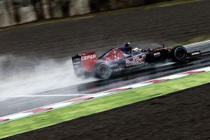 Carlos Sainz lidera bajo la lluvia de Suzuka