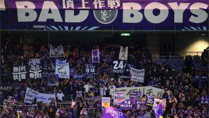 Previa J-League: Sanfrecce Hiroshima