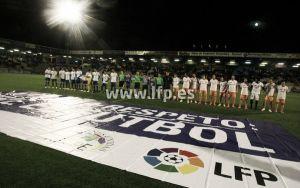 SD Ponferradina- Deportivo Alavés: puntuaciones de la Ponferradina, jornada 16 Liga Adelante