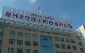 Rastar Group, una multinacional china en constante crecimiento