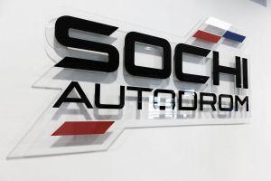 Carrera del GP de Rusia 2014 de Fórmula 1 en vivo y en directo