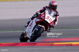 Will Nakagami dominate in Aragon after topping Moto2 timesheets on Day 1?