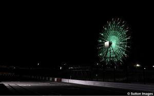 Entrenamientos Libres 2 del GP de Japón de Fórmula 1 2014, en vivo y en directo online