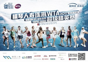 Kristina Mladenovic, Sloane Stephens and Angelique Kerber headlines WTA Elite Trophy field