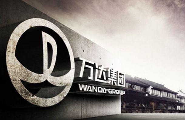 Milan, affare cinese: Wanda Group  sarà il nuovo socio di minoranza?