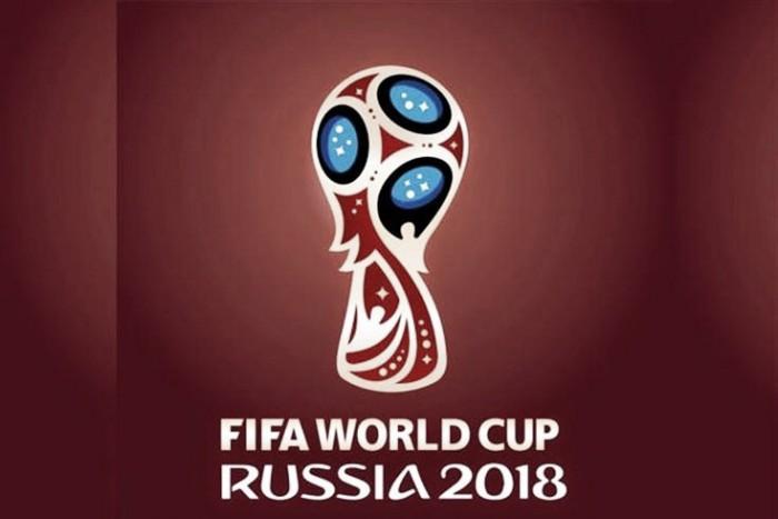 Mundial 2018: os jogos da qualificação