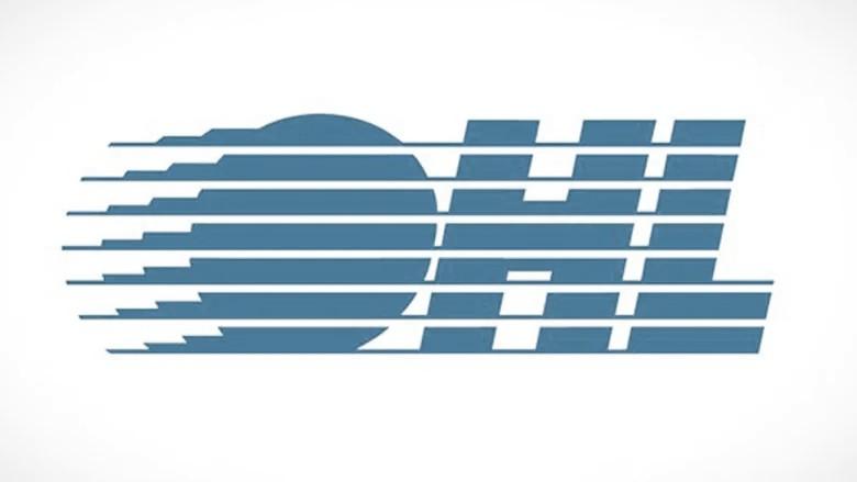 La OHL cancela la temporada debido a la tercera ola de la pandemia