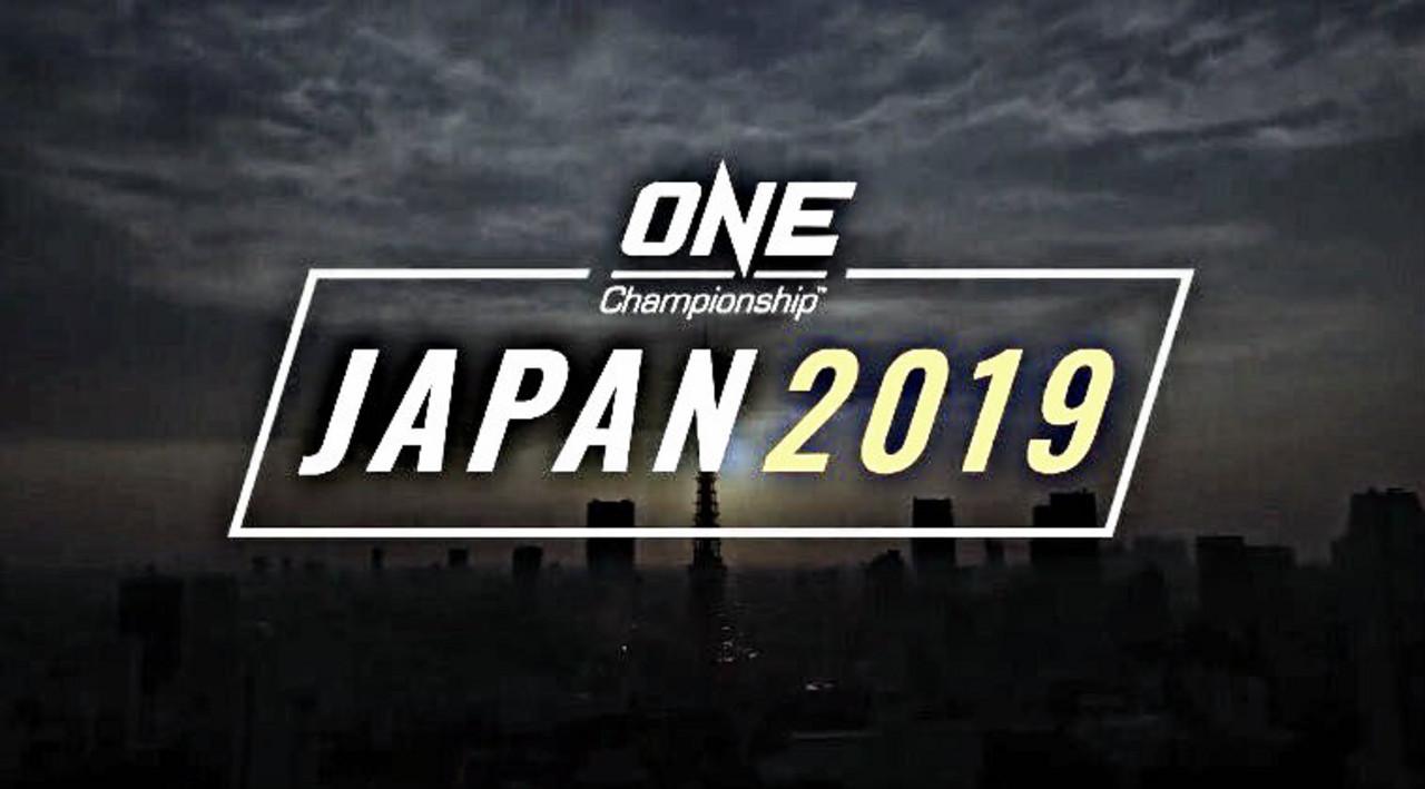 Johnson y Álvarez ya tienen fecha para debutar en ONE Championship