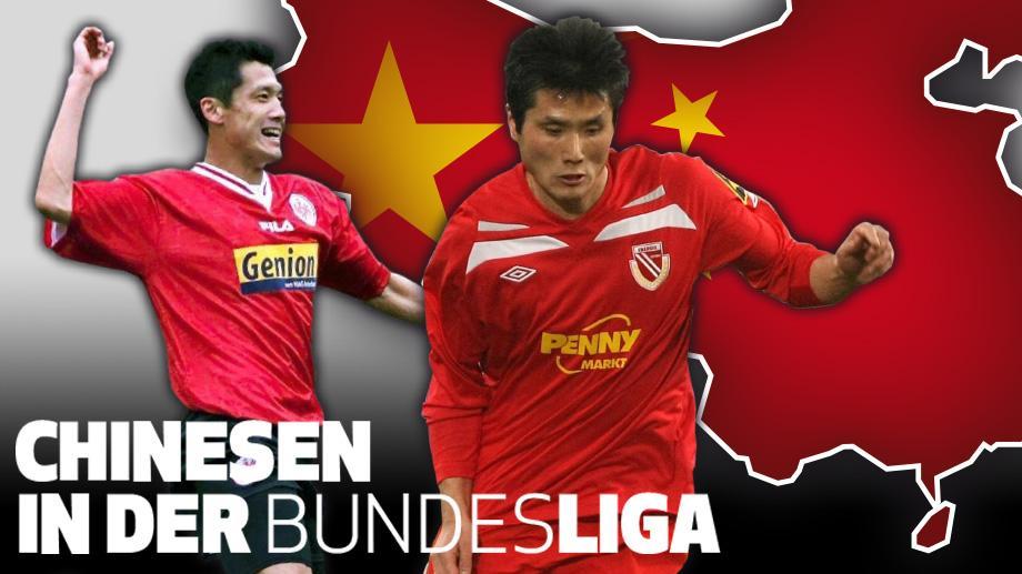 Futbolistas chinos por la Bundesliga