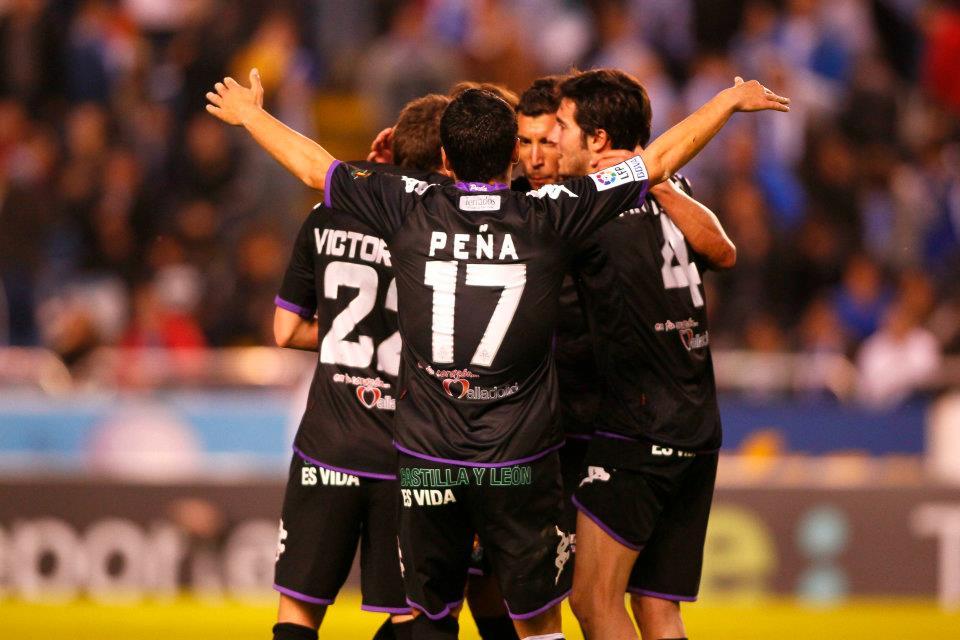 Deportivo - Valladolid: Puntuaciones del Real Valladolid, jornada 37