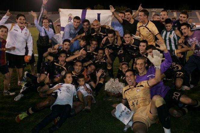 El Betis cae ante el Real Jaén en el Trofeo del Olivo
