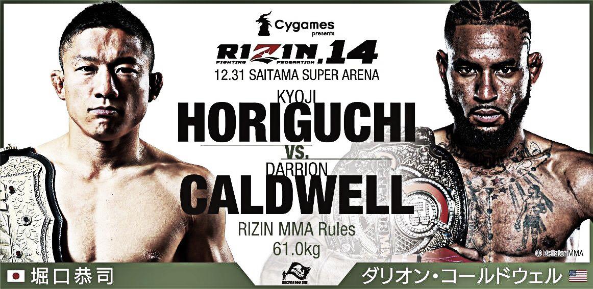 Campeón vs Campeón: El de Bellator contra el de Japón