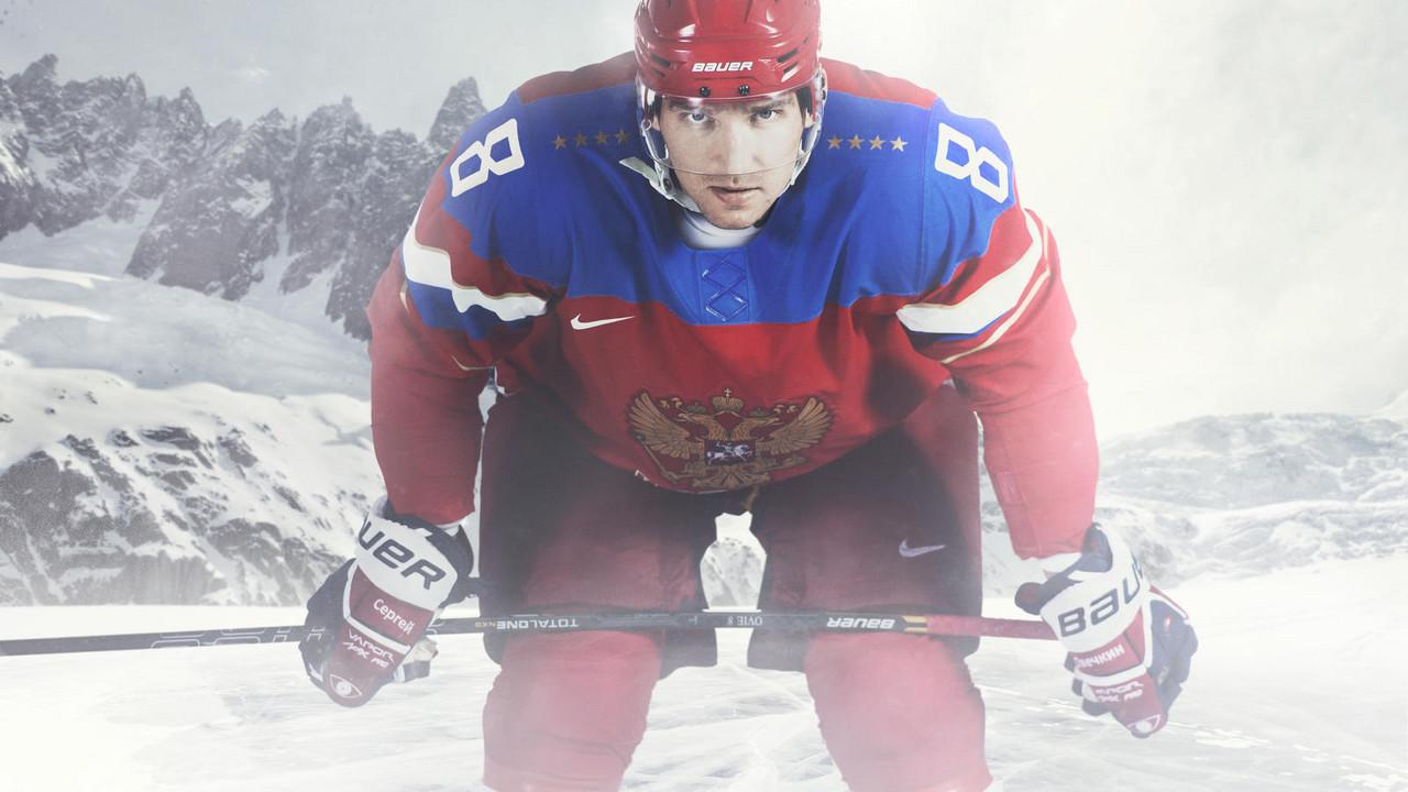 Ovechkin se pierde el Mundial de Hockey debido a una lesión