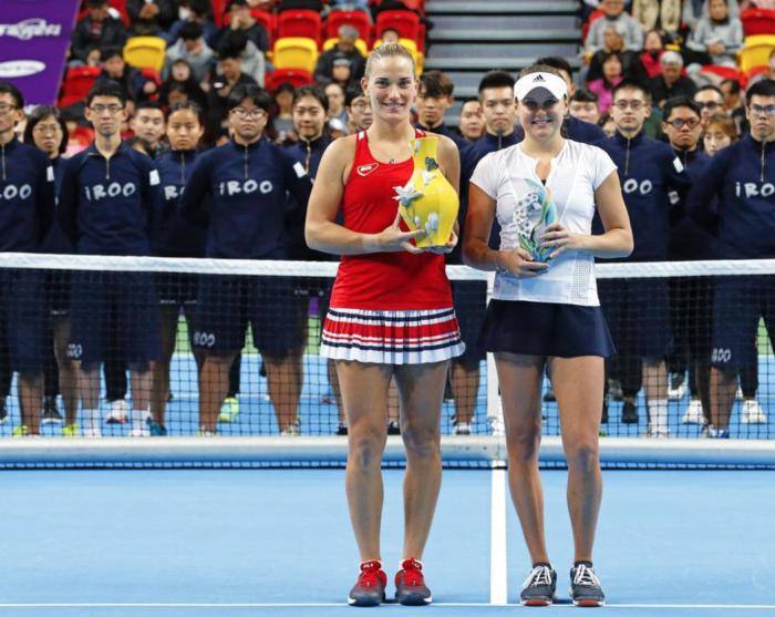 WTA Taipei: Timea Babos wins third career title