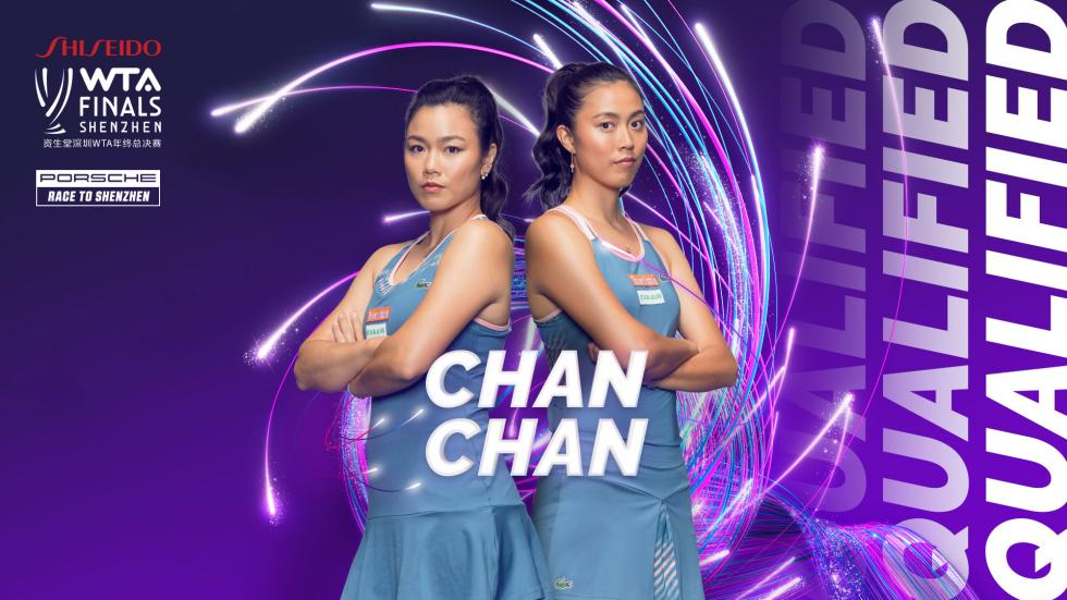 Chan Hao-ching and Latisha Chan qualify for the WTA Finals
