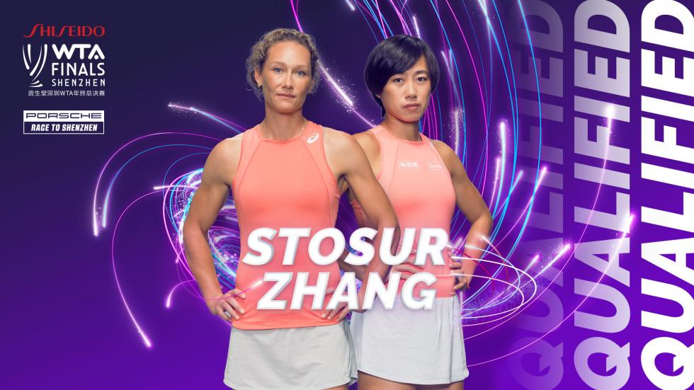 Samantha Stosur and Zhang Shuai qualify for the WTA Finals