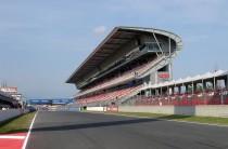 Montmelò, presentazione Test F1 2017