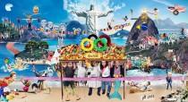 Cobertura interativa dos Jogos Paralímpicos Rio 2016 VAVEL - Dia 10