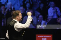Shaun Murphy earns his seventh ranking title with victory at the Gibraltar Open