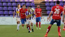 Real Valladolid - Real Zaragoza: puntuaciones del Real Valladolid, jornada 40