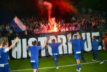 Bourg-Péronnas : La DNCG accorde la montée du promu