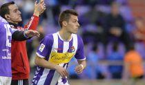 Brian Oliván, refuerzo para el Granada CF 'B'