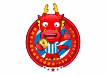 PBB Zhong Hua!, nueva peña perica