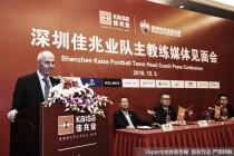 Shenzhen FC anuncia Sven Göran-Eriksson para lugar de Clarence Seedorf