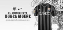 El Málaga desvela el misterio de la segunda equipación