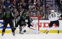 Bosman: 2016 NHL All-Star Game Gets A New Look