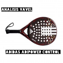 Análisis VAVEL: Adidas Adipower Control