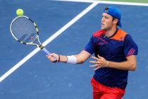Atlanta Open ATP Round-up Day 2
