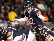 Dominant Chicago Bears roll over Dallas Cowboys in affirmation of identity change