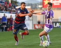 El Real Valladolid recibe al Llagostera el sábado 19 de marzo