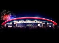 La tendencia de los patrocinadores en los nombres de los estadios